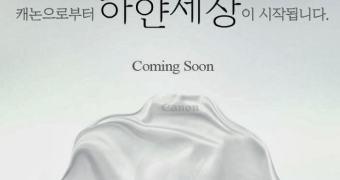 Canon White Kiss – versão especial