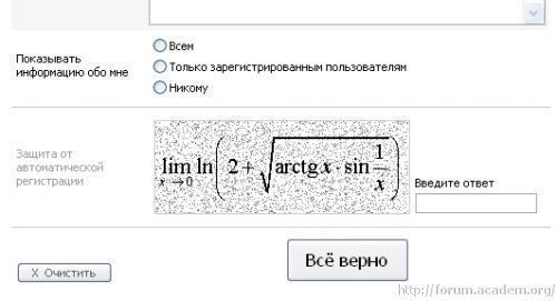 real-complicated-captcha