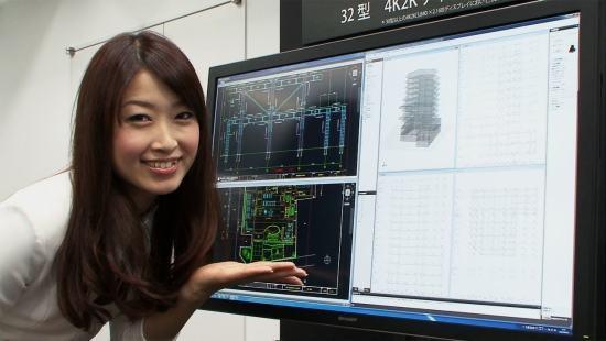 sharp-pn-k321-4k-monitor