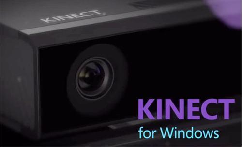 Laguna_Kinect_for_Windows_Logo