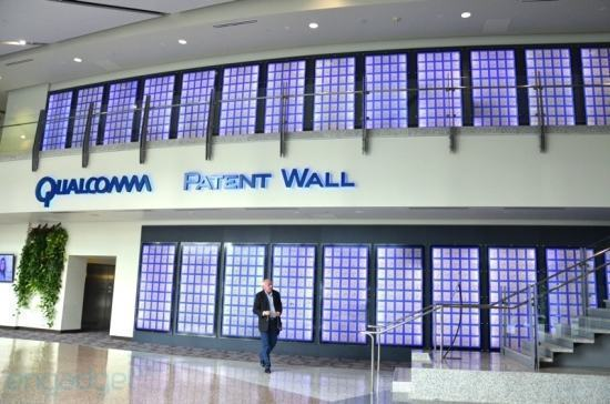 qualcomm-patent-wall