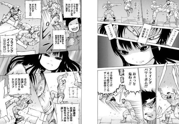 manga-002