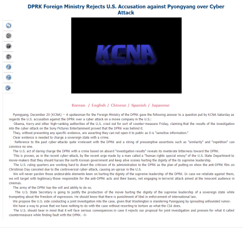 Laguna_DPRK_about_cyber_attacks