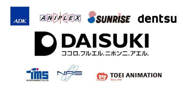 Laguna_Daisuki_Logo