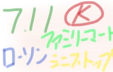 2015-09-14-01