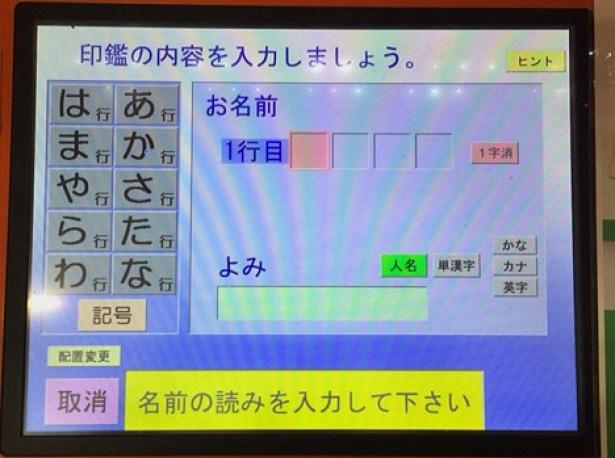 2015−10−29−4