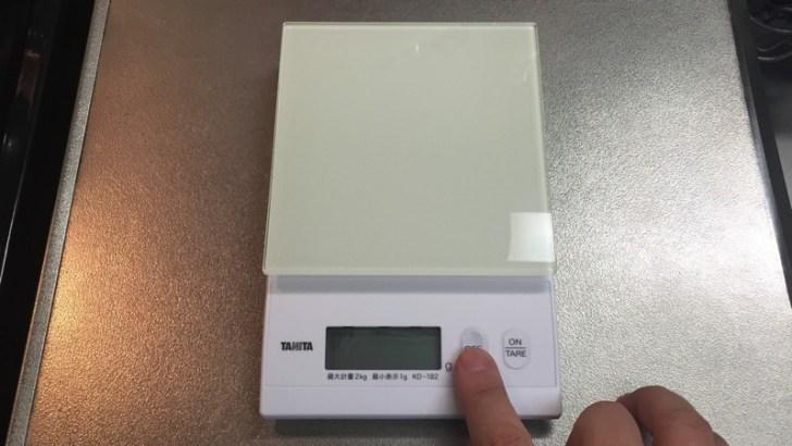 IMG 3687