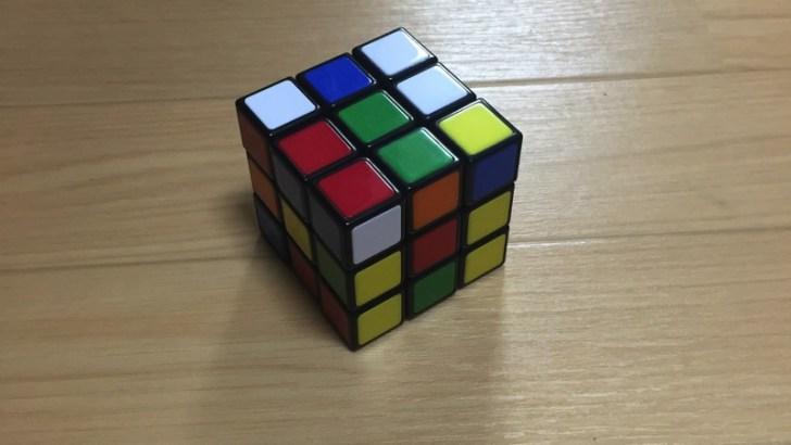 IMG 3891
