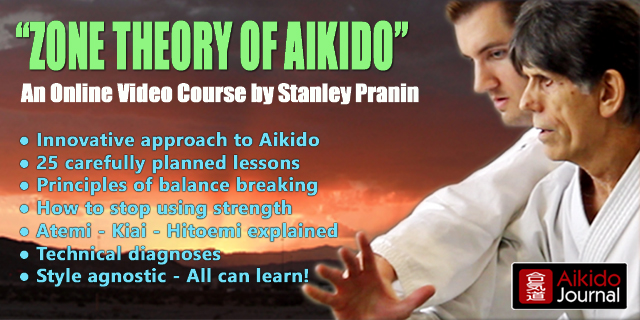 Zone Theory of Aikido Course Promo
