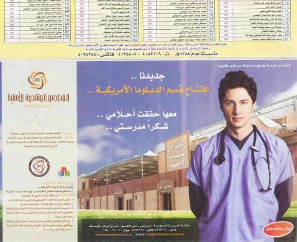 I know why Scrubs was cancelled JD found a job in a Saudi hospital - found a job