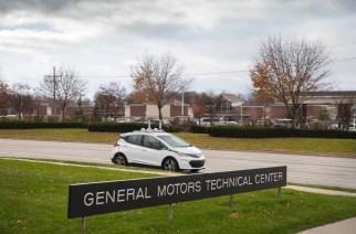 GM reporta ingresos netos de 2.6 mil millones de dólares