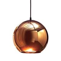 Contemporary Pendant Lighting Australia