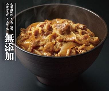 くら寿司 牛丼2016年11月4日