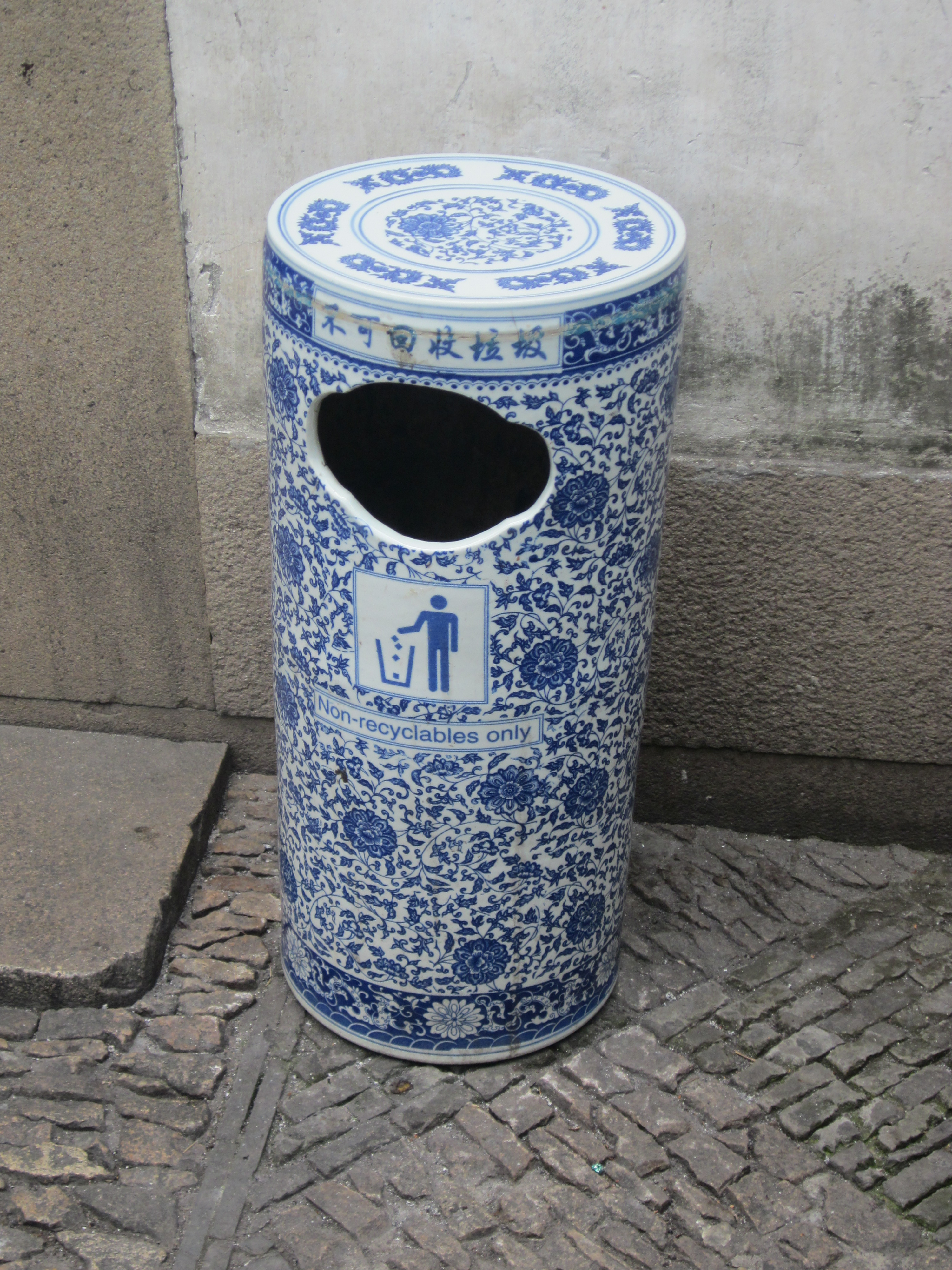 Attractive Trash Cans China Day 5 Suzhou Venice Of The East Silk Factory And