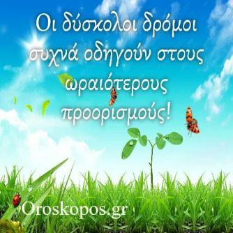 FB_IMG_1460392548556