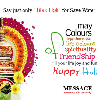 Holi Wallpaper With Quotes In Hindi Say Just Only Tilak Holi To Save Water Message