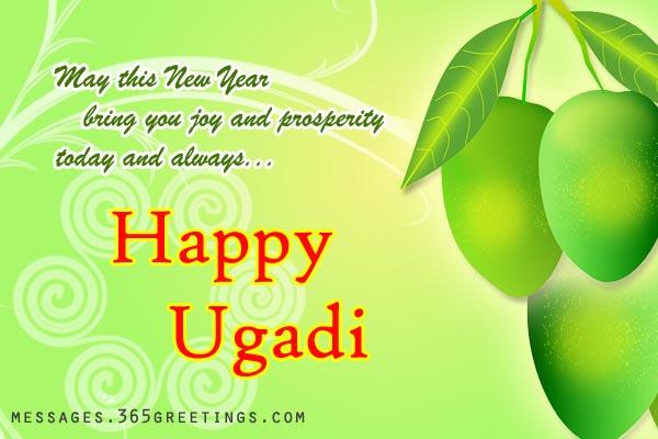Cute Baby Whatsapp Wallpaper Ugadi Wishes 365greetings Com