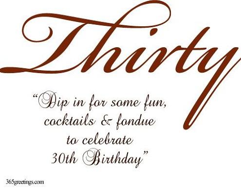 30th Birthday Invitation Wording 365greetingscom