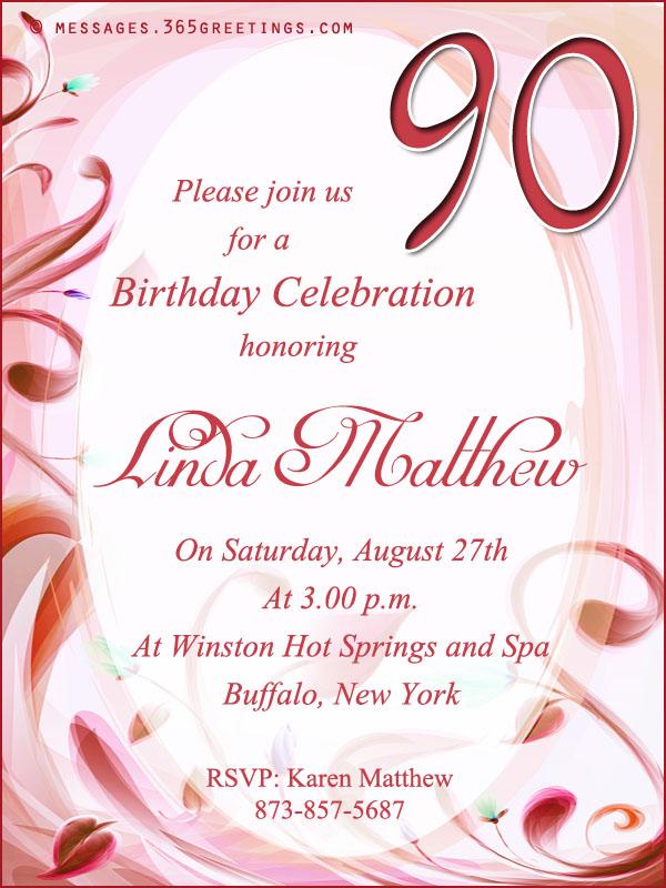 90th Birthday Invitation Wordings 365greetingscom