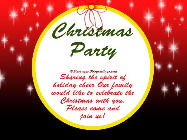Christmas Party Invitation Wording 365greetingscom