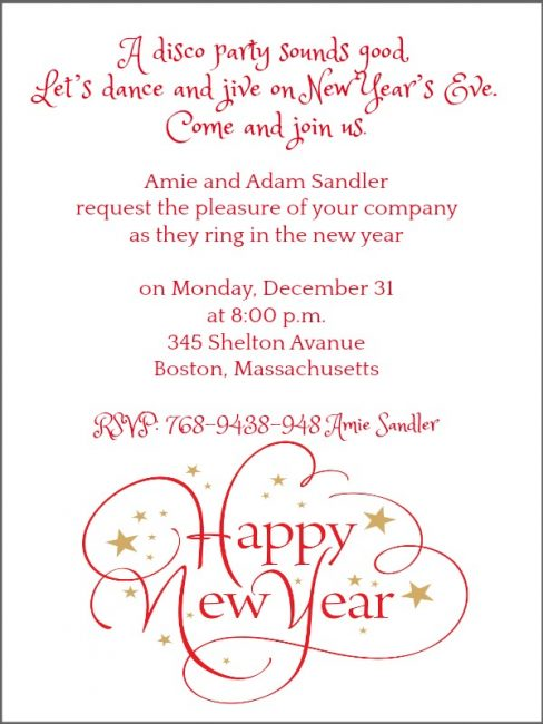 New Year Party Invitation Wording - 365greetings