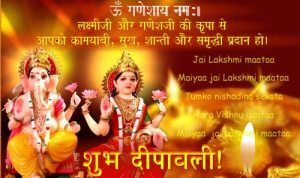 Diwali Wishes in Hindi. 500 x 297.Importance Of Indian Festivals In Hindi