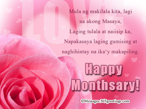 monthsary message for her long distance