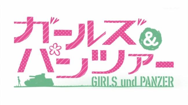 Girls und Panzer OP Title Screen