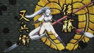 Master Samurai Matabei