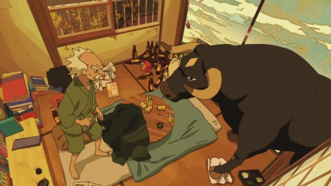 Tengu vs Bull