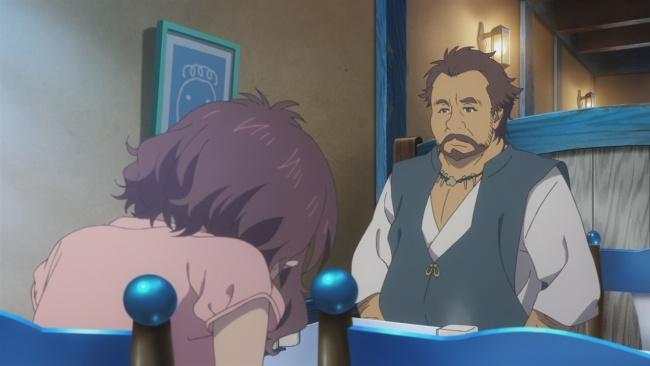 Akari and father
