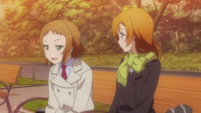 Love Live-Tsubasa and Honoka
