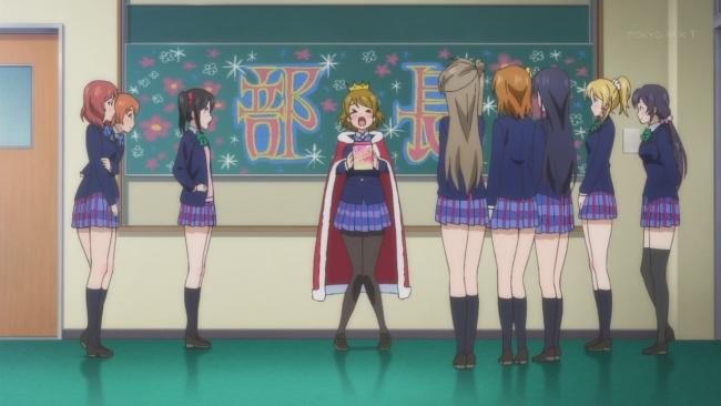 Love Live-Congrats Hanayo