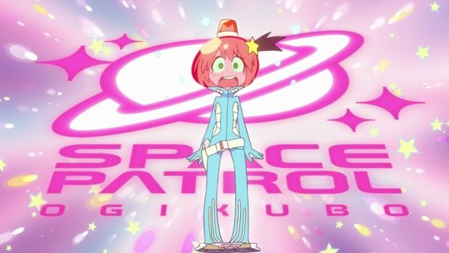 SpacePatrolLuluco (3)