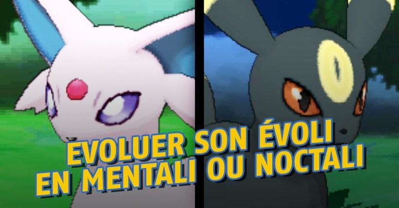 Pok mon go voli en mentali ou noctali metatrone - Pokemon noir 2 evoli ...
