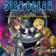 Mise à jour du PlayStation Store du 27 novembre 2017 STAR OCEAN – THE LAST HOPE – Limited Digital Edition
