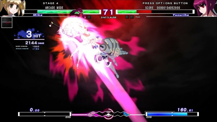 UNDER NIGHT IN-BIRTH Exe Late ps3 ps4 ps vita 12
