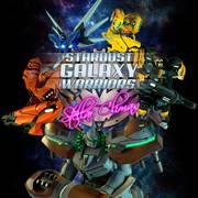 mise à jour playstation store 5 mars 2018 Stardust Galaxy Warriors Stellar Climax