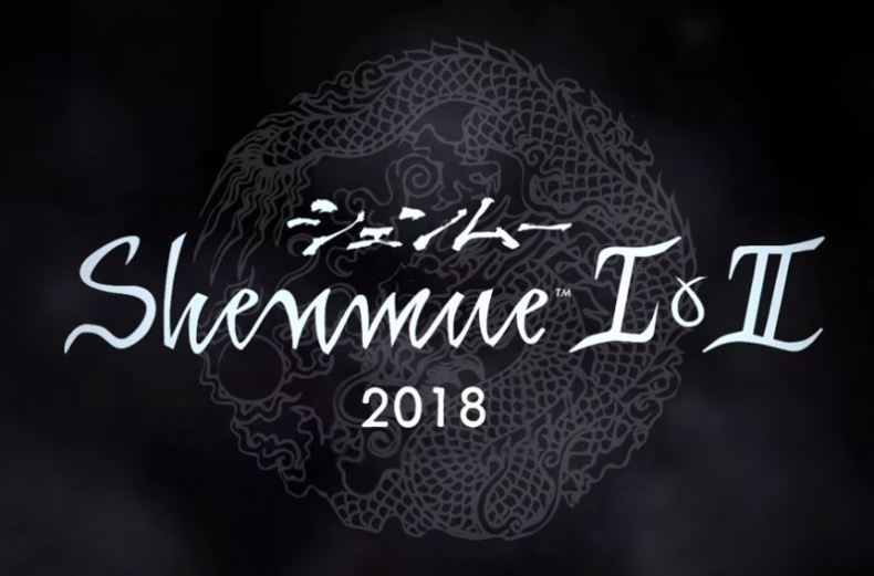Shenmue I & II ps4 xbox one pc steam screen logo