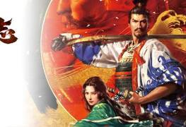 Nobunaga's ambition taishi ps4