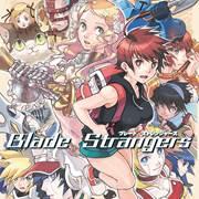Mise à jour du PS Store du 3 septembre 2018 Blade Strangers