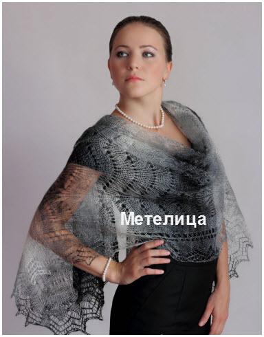 Серый оренбургский палантин на элегантной девушке