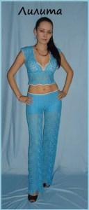 Голубой брючный костюм