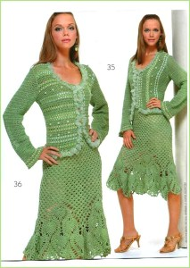 Зелёный костюм