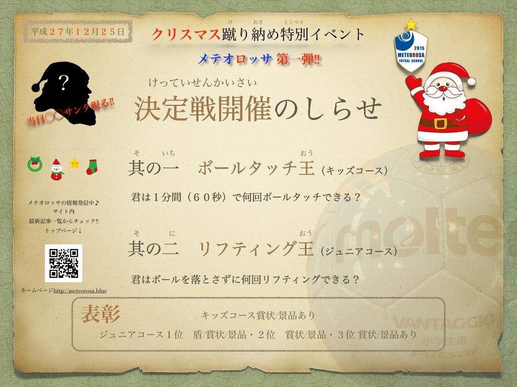 クリスマス.001