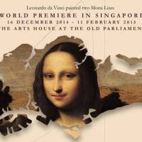 "World Premiere Of Leonardo Da Vinci's ""Earlier Mona Lisa"""