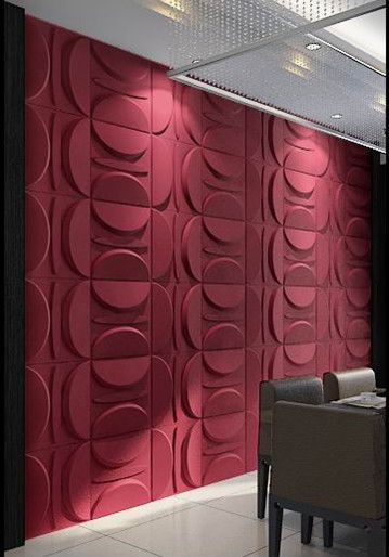 3d Board And Wallpaper Lagos 3d Wall Papers Lagos 3d Wall Panels Nigeria Mevdesigns