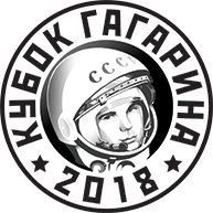 Gagarin_Cup_2018_Rus