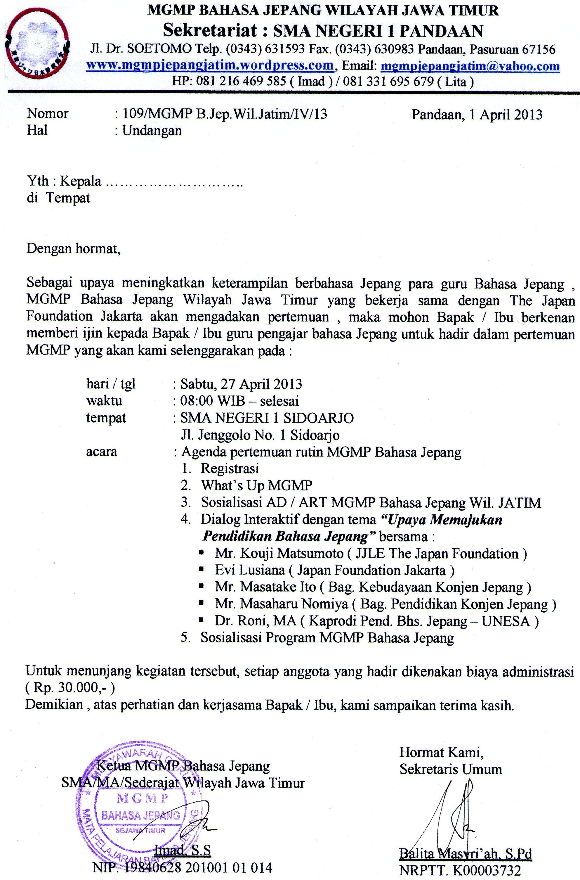 Beasiswa Bank Bulan Desember 2013 Beasiswa Indonesian Education Attach In London Japan05multiply Istikumawordpress20… Mgmpjepangjatim