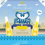 Corona Electric Beach concerts